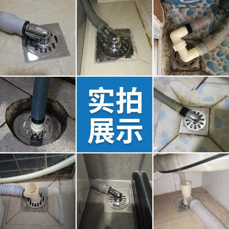 潜水艇洗衣机地漏专用接头三通排水管下水道防臭盖下水管三头通