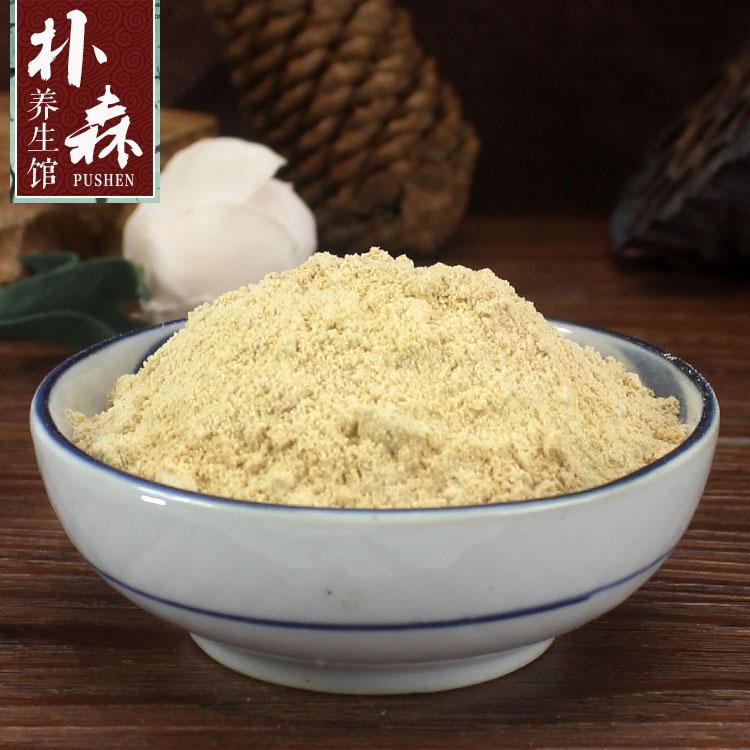 [淘寶網] 【買3送1】精選大豆磷脂粉大豆卵磷脂粉500克 食用代餐粉末正品