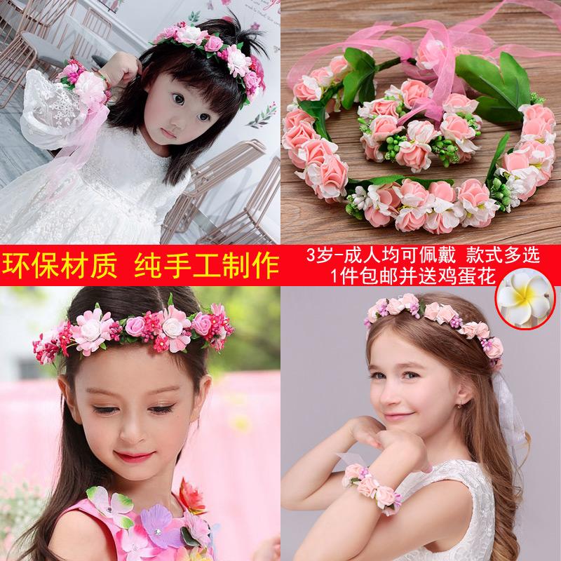 韓版女童公主頭飾兒童配飾六一演出表演花環手環新娘花童禮服髮飾