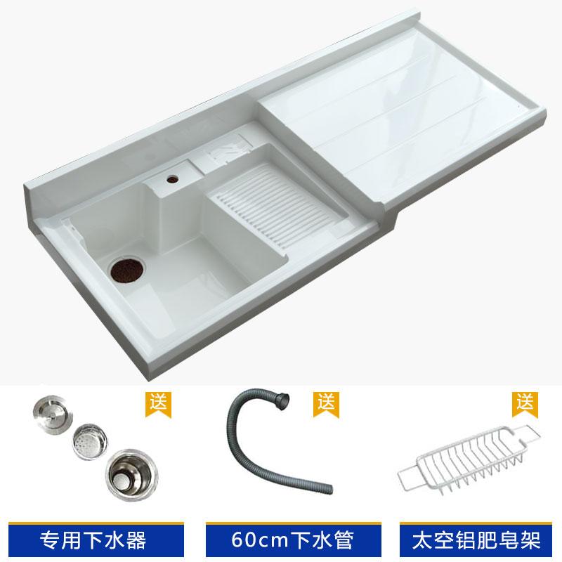 洗衣池阳台洗衣盆台水槽带搓衣板一体石英石台面洗衣机柜落地定制