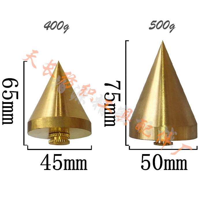 罗盘黄铜线坠教学线坠仪表吊线坠木工小铜线锤350g/12.5克/25/50