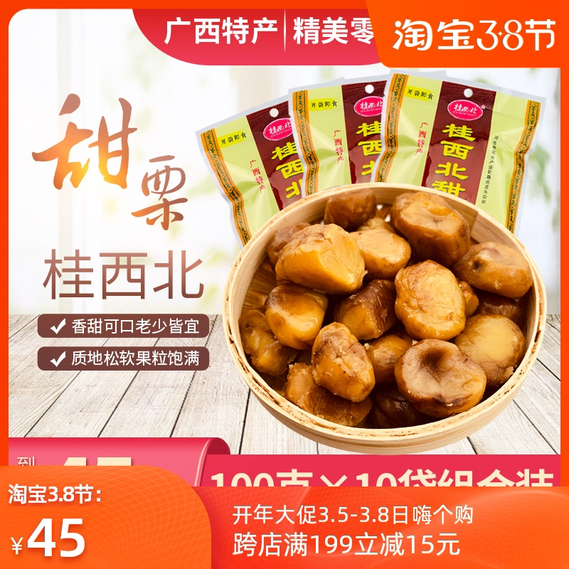 """广东地区这种水果,被称为""""凤眼果"""",产量少,风味与板栗相似"""