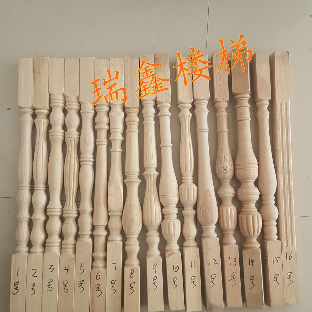 实木楼梯立柱扶手护栏木栏杆木楼梯栏杆围栏柱子家用橡木白坯油漆