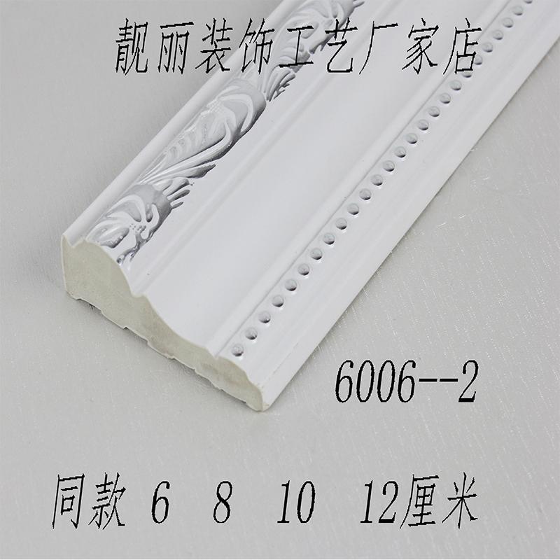 塑料线条装饰PVC电视背景墙压边线门套线镜框画框腰线平底窗套线