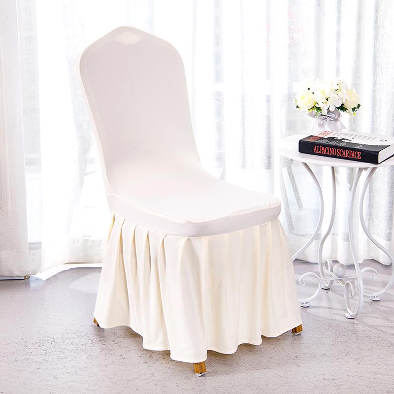 酒店饭店弹力椅套餐椅套通用婚庆宴会椅子套连体凳子套罩布艺定做