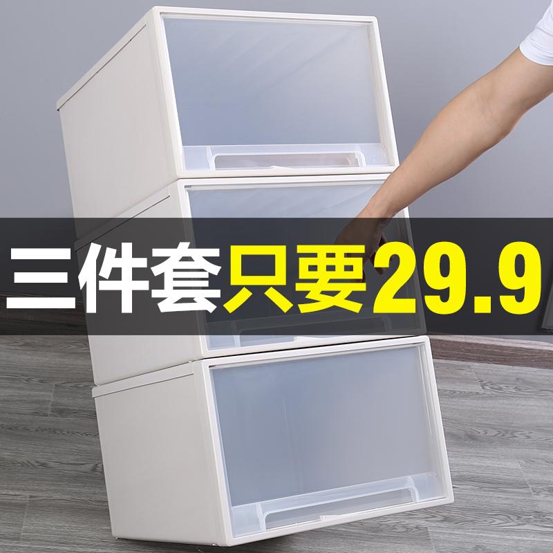 抽屜式收納箱塑料透明衣櫃收納盒衣物整理箱衣服儲物箱收納櫃柜子
