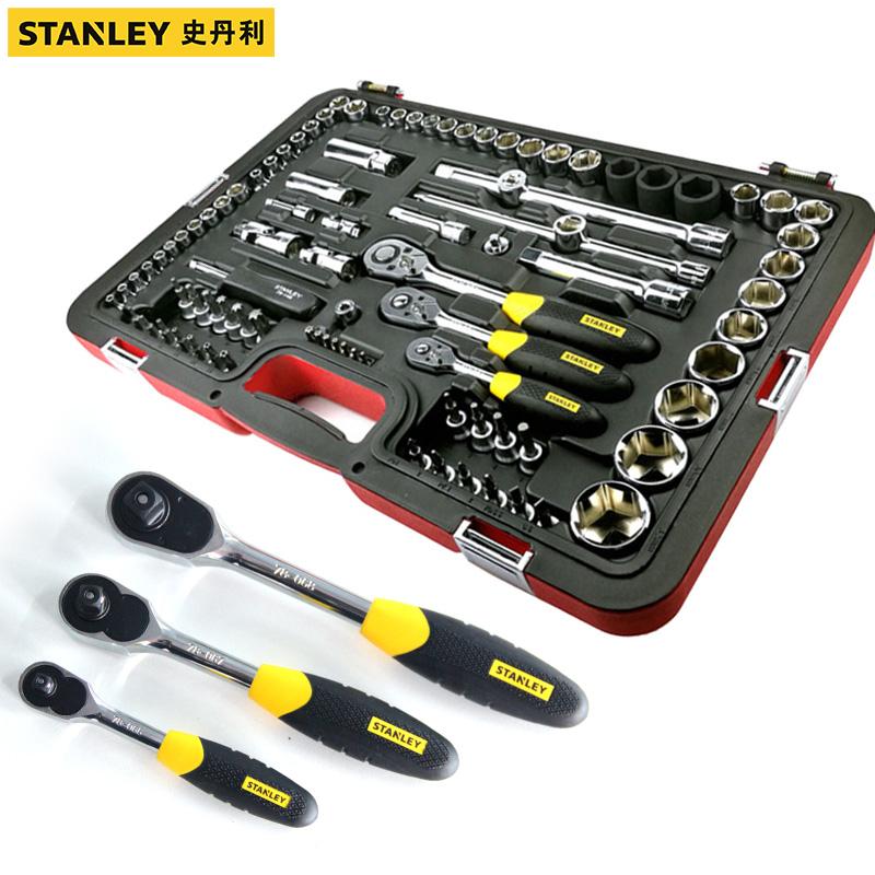 史丹利120件汽保工具组套汽修工具箱棘轮套筒扳手组合