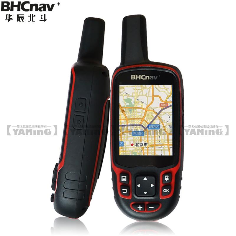 彩途K62B北斗三星手持GPS定位仪林业面积测量仪GIS数据采集器K72B