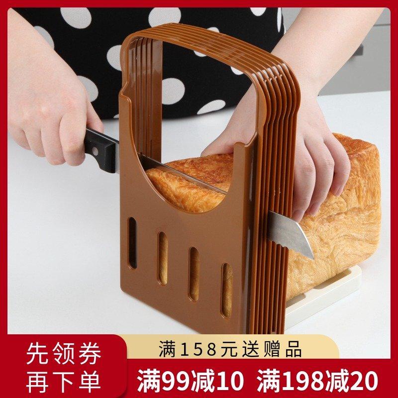 土司麵包切片器家用切面包吐司器麵包切割切片架做麵包的烘焙工具