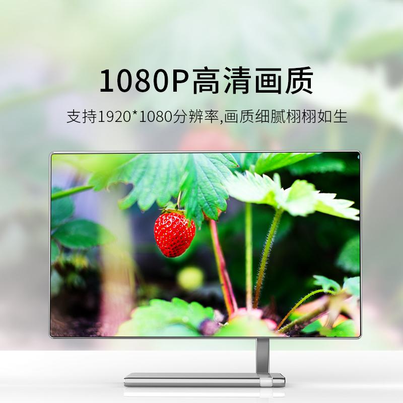优联 DP转DVI转换线 显卡大DP转DVI接口显示器转换器转接头1.5米