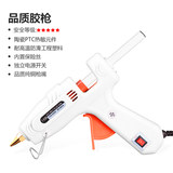 Hot melt glue gun glue strip household electric hand-made tools strong melt glue sticks 7mm mini trumpet 11