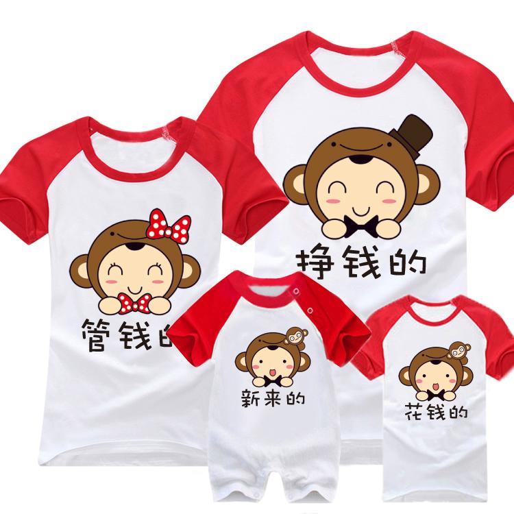 百日照新生婴儿百天亲子夏装一家三口新款短袖T恤连体哈衣爬爬服