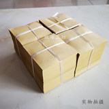 Western medicine bag paper sheet of yellow paper cartridging kraft paper 10 * 10cm-cored paper-cored paper shipping box