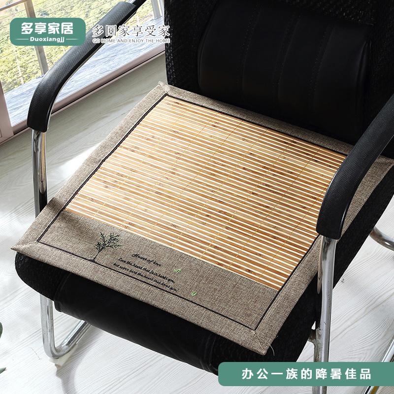 办公室秋冬坐垫椅垫餐桌椅垫子加厚座椅垫汽车电脑椅学生凳子座垫
