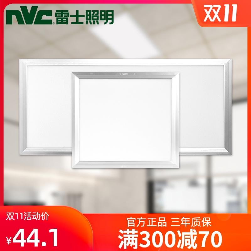 室铝扣板嵌入式平板灯