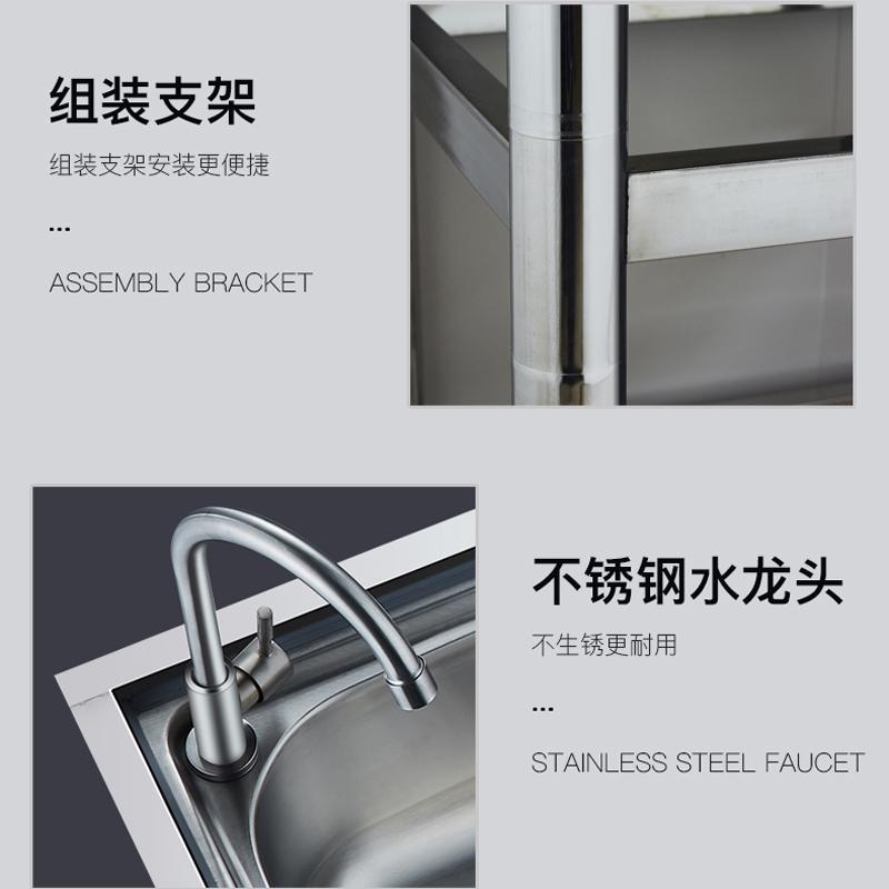 不锈钢水池单槽双槽带支架平台简易洗菜盆洗碗洗手池 304 厨房水槽