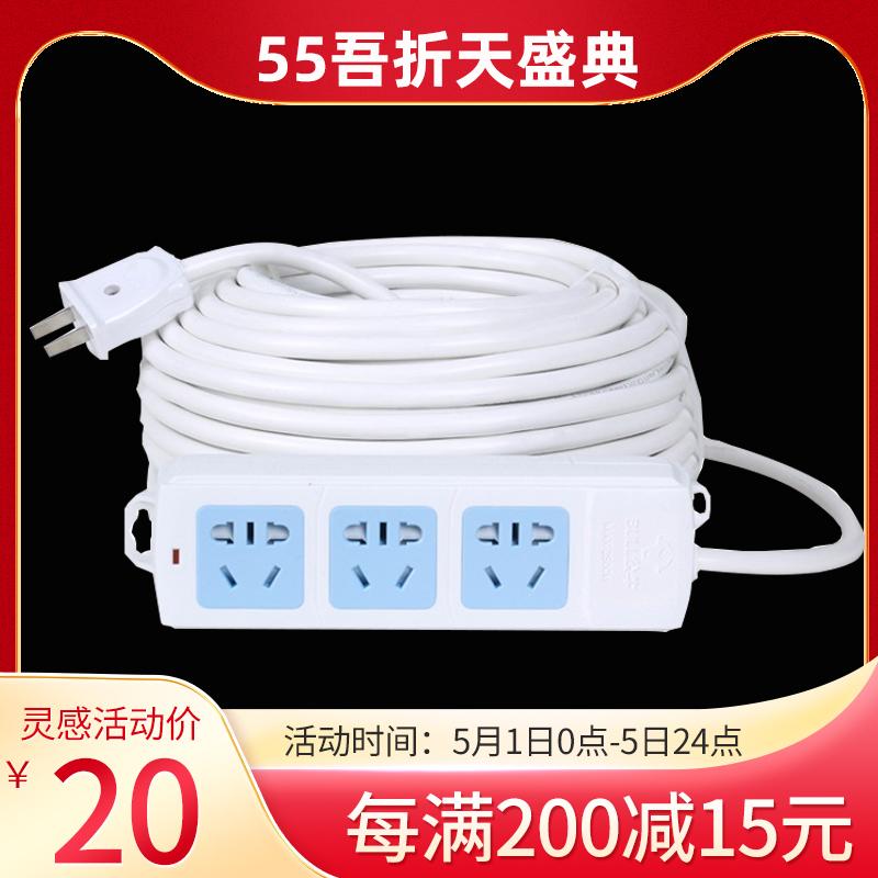公牛插座插排拖线板多功能带线家用3/5/10/20/30米电源延长接线板