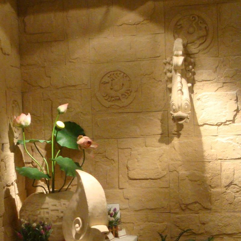 人造砂岩 电视背景墙立体墙砖文化石手工沙岩拼花浮雕 中式四神兽