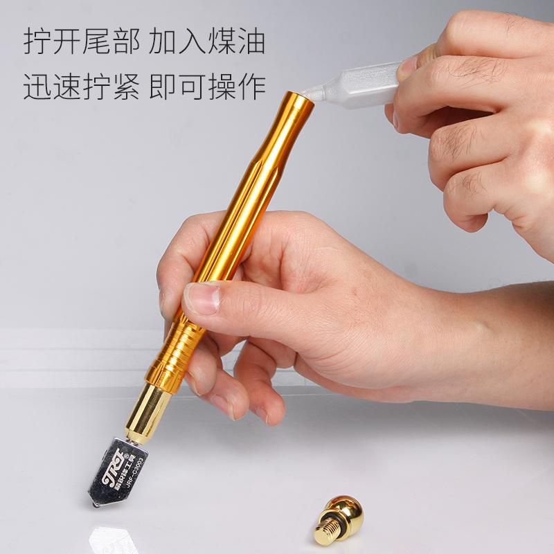 精锐锋玻璃刀厚玻璃滚轮式手动金刚石切割划多功能刮瓷砖推刀