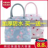 Lunch box cooler bag lunch bags female handbag with rice bags bag hand carry bags canvas bags students carry bag lunch
