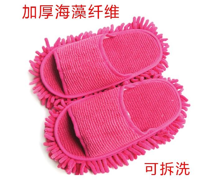 两双包邮 木地板清洁擦地拖鞋 雪尼尔加厚懒人拖布拖地拖鞋可拆洗