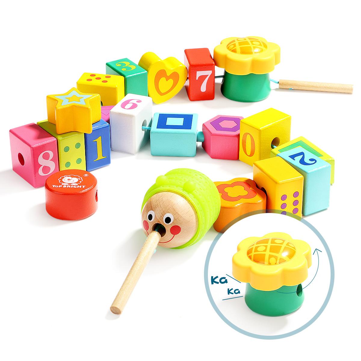 特宝儿一岁宝宝益智男女孩幼儿积木1-2周岁3儿童串珠玩具穿线珠子