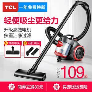 TCL吸尘器家用大功率吸力小型手持超强力迷你静音地毯除螨吸尘机