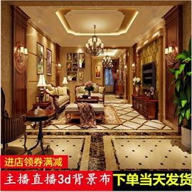2019主播背景布3d直播间网红快手抖音高档立体高清客厅背景墙布新