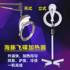 Hair Salon Heater Drying Machine Shaping Cold Perm Heating Machine Dolphin UFO Accelerator Baked Perm Machine