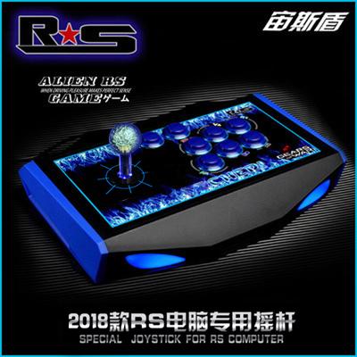 RS款無延遲電腦街機遊戲搖桿三和9798 USB格鬥控制器手柄宙斯盾