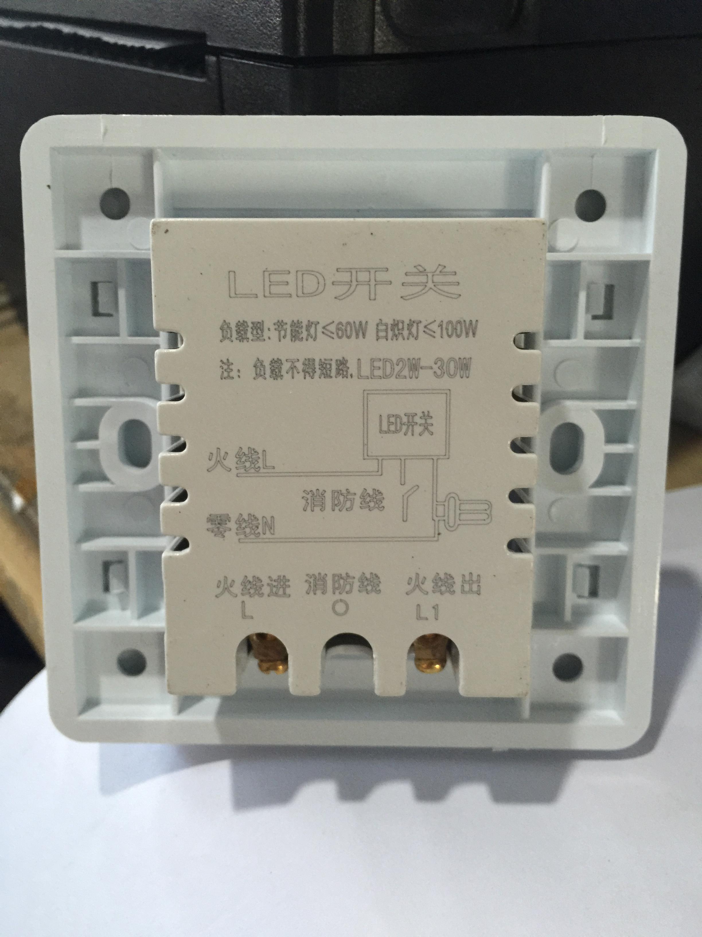 特价86型声控开关智能声光控延时感应开关面板楼道节能灯led灯