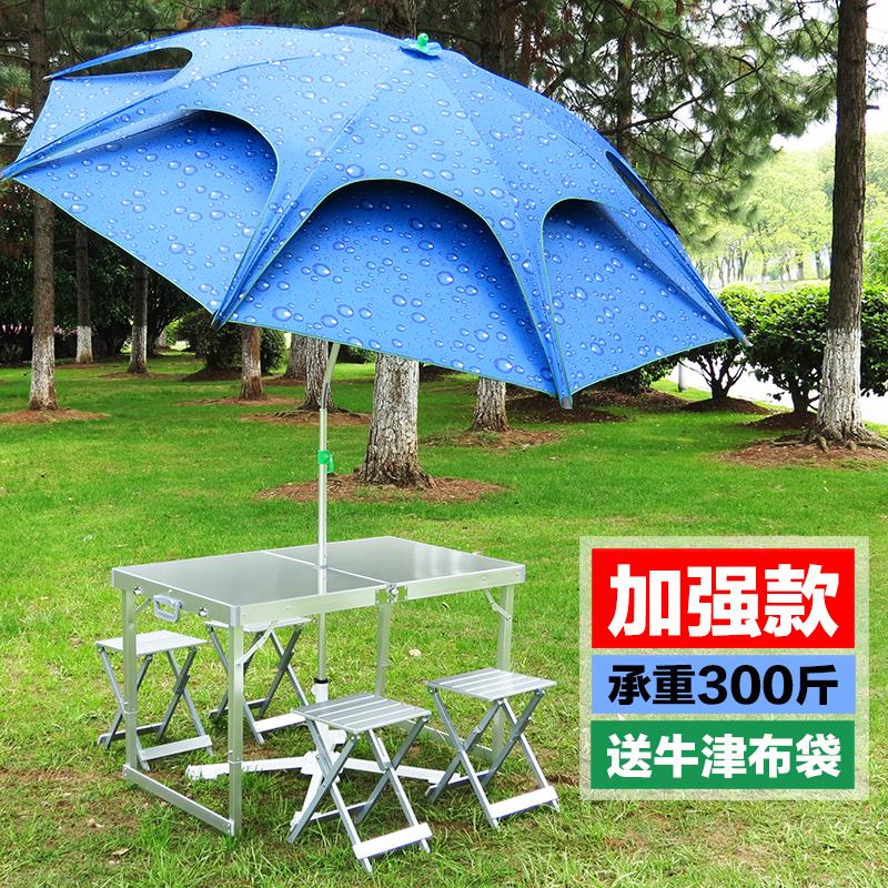 加厚铝合金桌烧烤桌便携式野餐桌子 米户外折叠桌椅套装 1.2 加长版