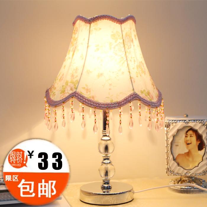 创意装饰节能台灯调光
