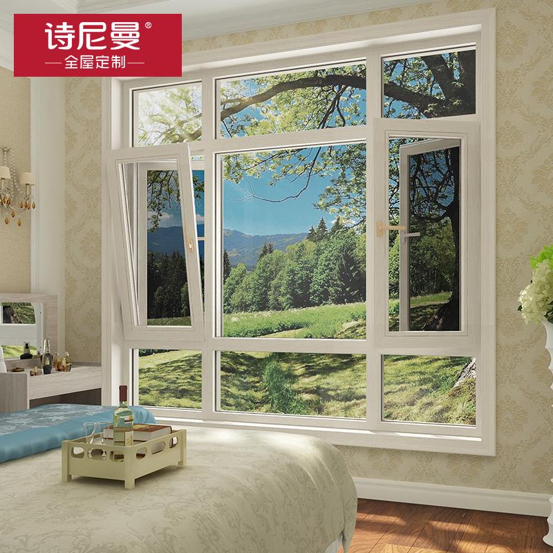 诗尼曼门窗 断桥铝合金门窗定制隔音玻璃纱窗一体封阳台窗户定做