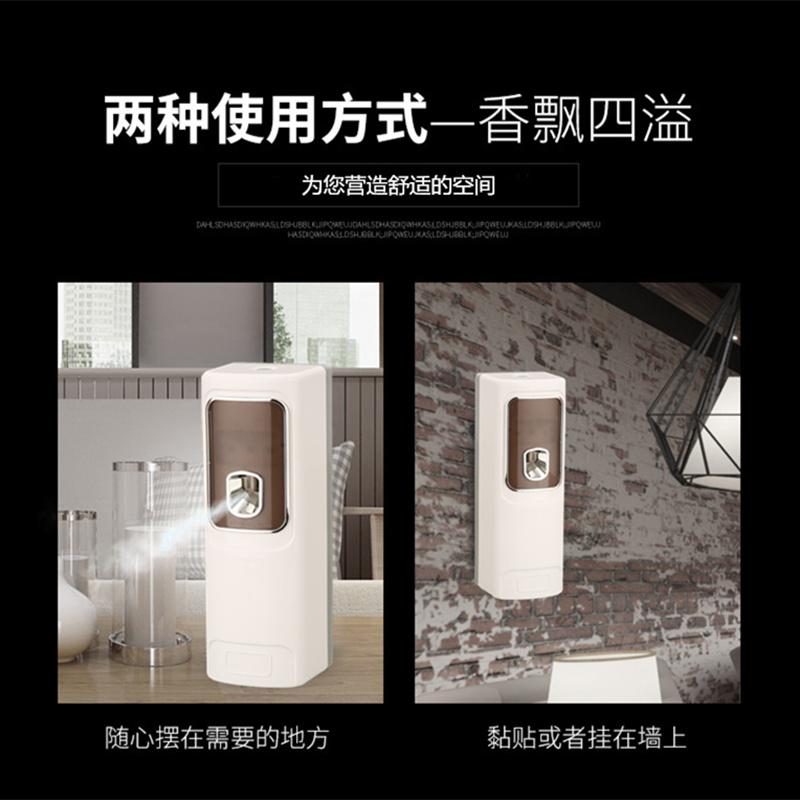 自动喷香机卧室内香水喷雾厕所家用香薰除臭持久留香女空气清新剂