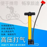 Electric bicycle bicycle manual high pressure pump household tricycle manual type motorcycle motorcycle inflatable tube