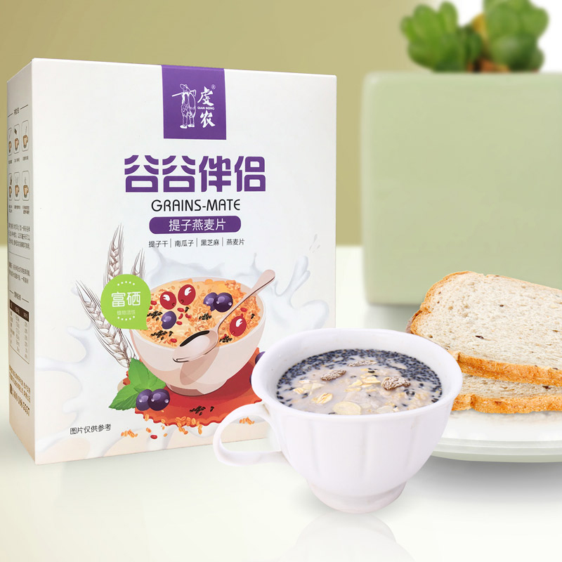 提子燕麦片五谷杂粮伴侣即食营养早餐黑芝麻红豆代餐粉小袋装冲饮