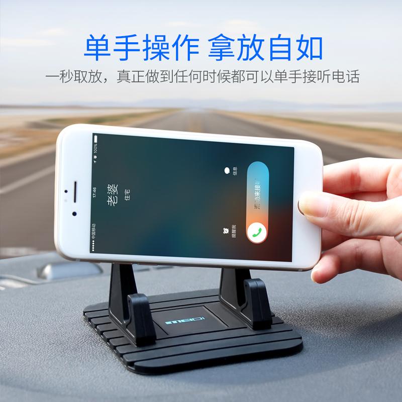 车载手机支架汽车内粘贴吸盘式支架车上用多功能通用支撑导航架