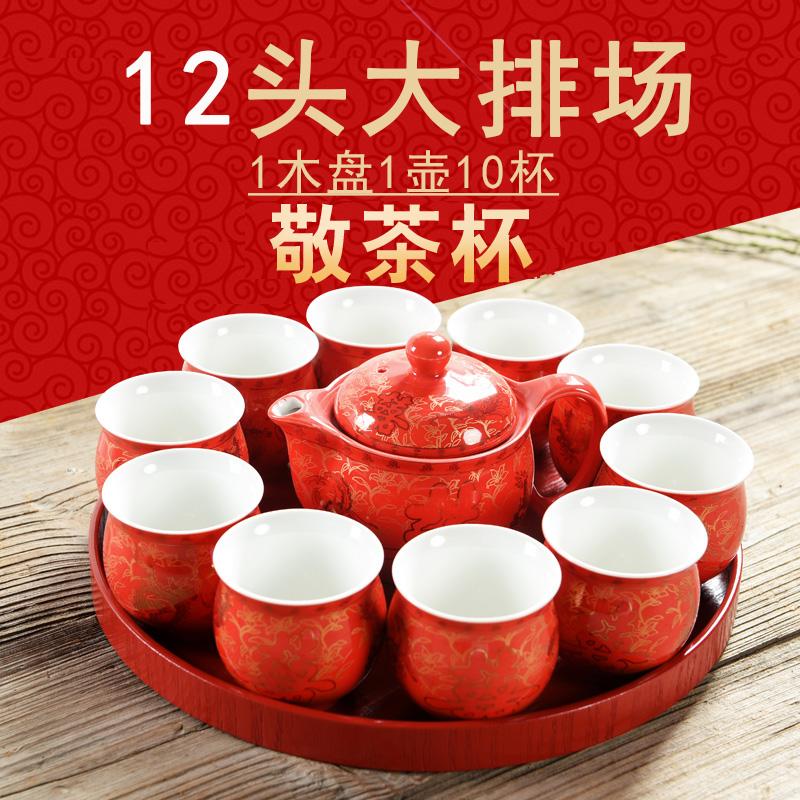 紅色結婚茶具套裝中國紅雙喜新婚婚禮敬茶壺敬茶直杯婚慶整套禮物