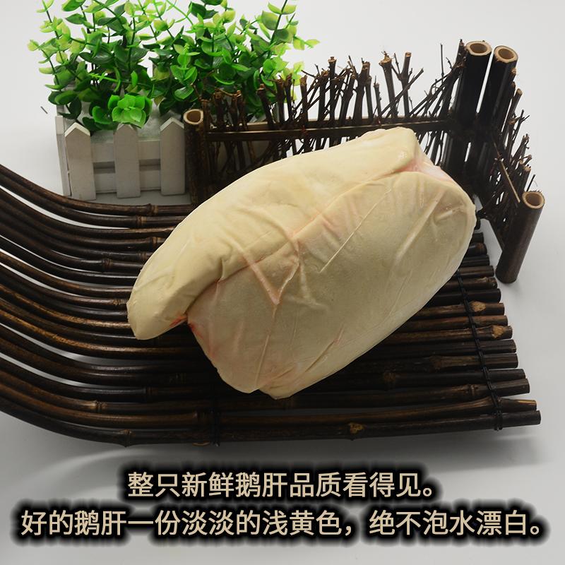 法式鹅肝特级新鲜切片分装宝宝辅食非即食鹅肝酱法国进口鹅苗春冠