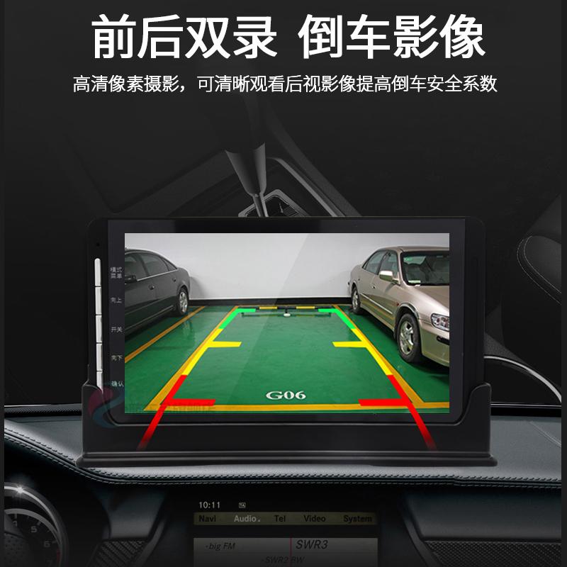 导航仪声控行车记录仪倒车影像蓝牙一体机 GPS 小汽车大货车用车载