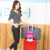 Bag can be collapsible portable luggage trolley sleeve Bag Bag large capacity aircraft boarding package travel