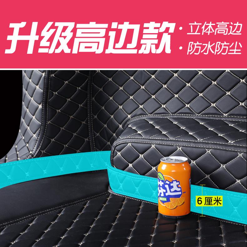 2014-2017款丰田新卡罗拉全包围后备箱垫卡罗拉双擎汽车尾箱垫子