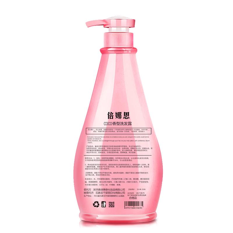 法国香氛洗发水女男香味正品持久留香韩国控油去屑止痒洗头膏
