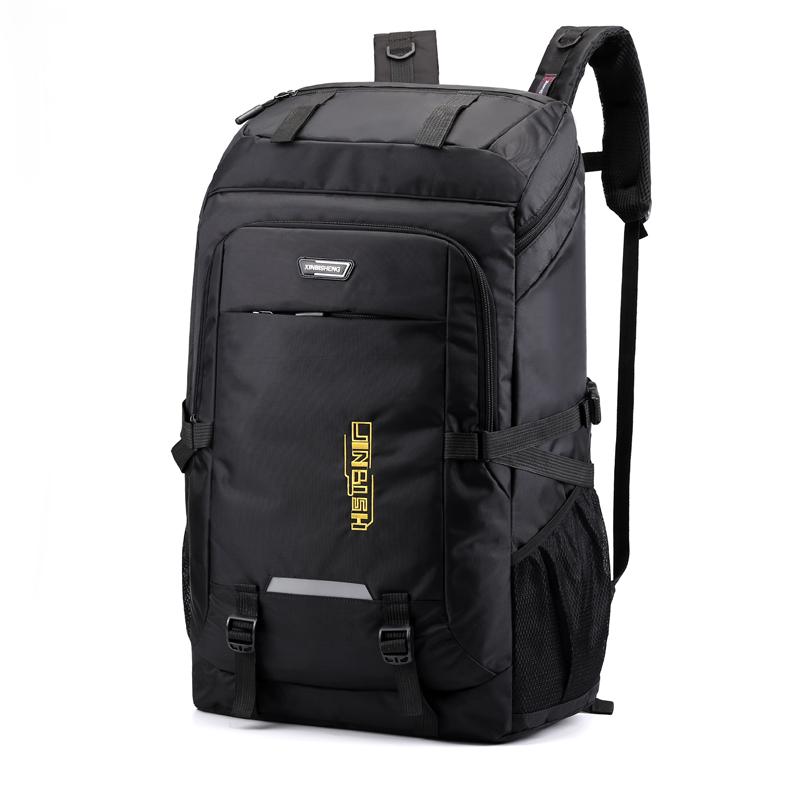 背包男双肩包超大容量旅行包户外运动轻便登山包休闲旅游行李书包
