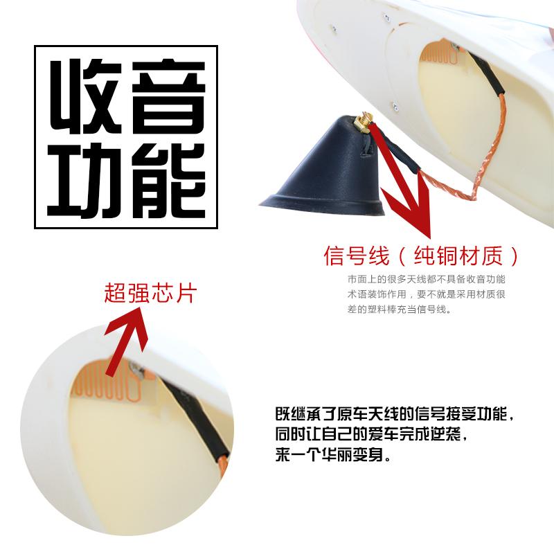 起亚新k2智跑狮跑kx5焕驰k3s鲨鱼鳍收音天线k3k4k5专用装饰天线