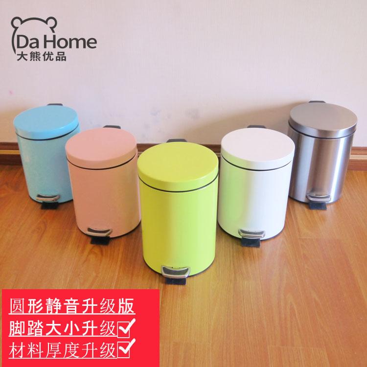 不鏽鋼腳踏式垃圾桶圓形帶蓋歐式家用廚房客廳臥室靜音小號5升