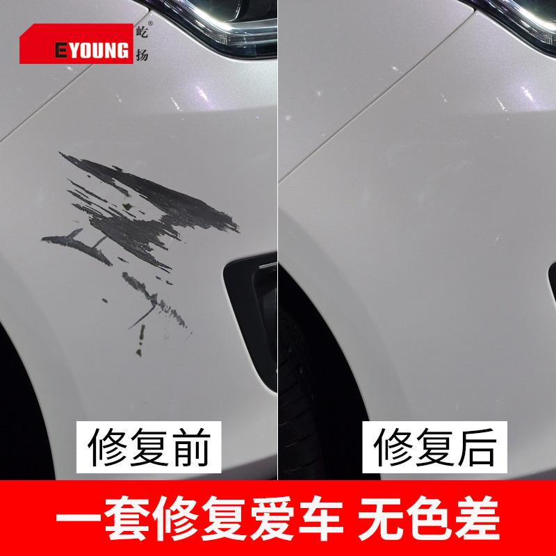 日产轩逸补漆笔珠光白经典奇骏汽车划痕修复神器珍珠白车漆钛空金