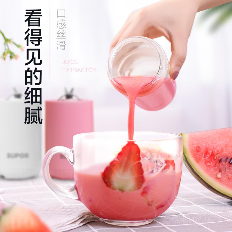 苏泊尔榨汁机家用全自动水果小型多功能迷你便携式电动榨果汁机杯