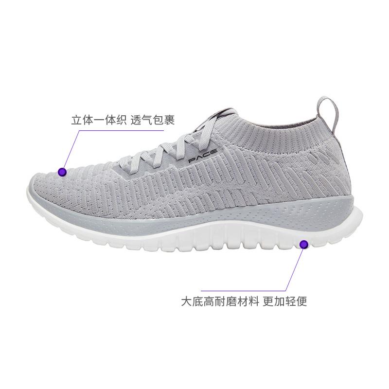 必迈Pace 3.0运动鞋男轻便透气休闲鞋小白鞋女夏情侣学生鞋跑步鞋